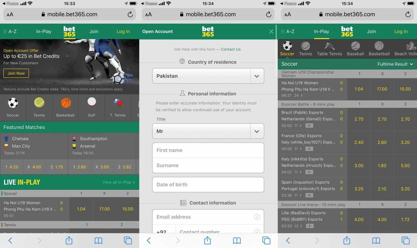 overwiev of the mobile version of Bet365