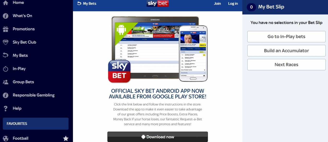 skybet official betting app for android